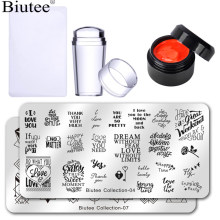 Biutee 12 couleurs estampage Poly Gel ensemble Gel émail modèles conception timbre gelée Silicone tampon ensemble estampage Gel vernis à ongles(China)