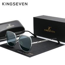 KINGSEVEN Women's Sunglasses Polarized Gradient Lens Luxury Ladies Butterfly Des
