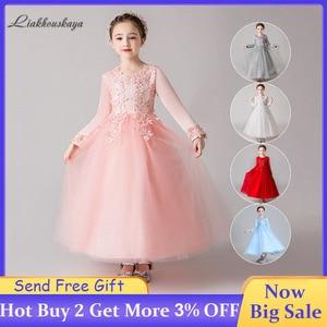 Evening Dress 2020 Spring Lace Long Banquet Evening Dress Girls Elegant Princess Dress Wedding Evening Dress Bridesmaid Dress