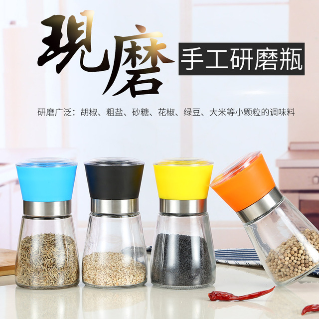Manual pepper grinder kitchen supplies black pepper glass seasoning bottle Portable pepper coffee grinder