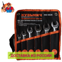 Hand Tool Sets Kuzmich NI2 042/6 tools set of 6 items of double sided open end spanners box suitcase