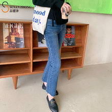 Женские джинсы [susanzhong】женские простые элегантные базовые
