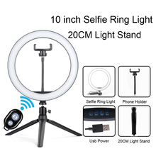 Ring Light LED Selfie Stand Tripod Dimmable Bluetooth YouTube Lamp Photo Video Camera Phone For Makeup Live Fill Light