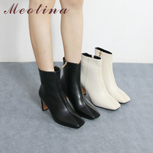 Meotina Women Short Boots Shoes Extreme High Heel Ankle Boots Square Toe Chunky Heels Zipper Boots Lady Autumn Winter Black 46