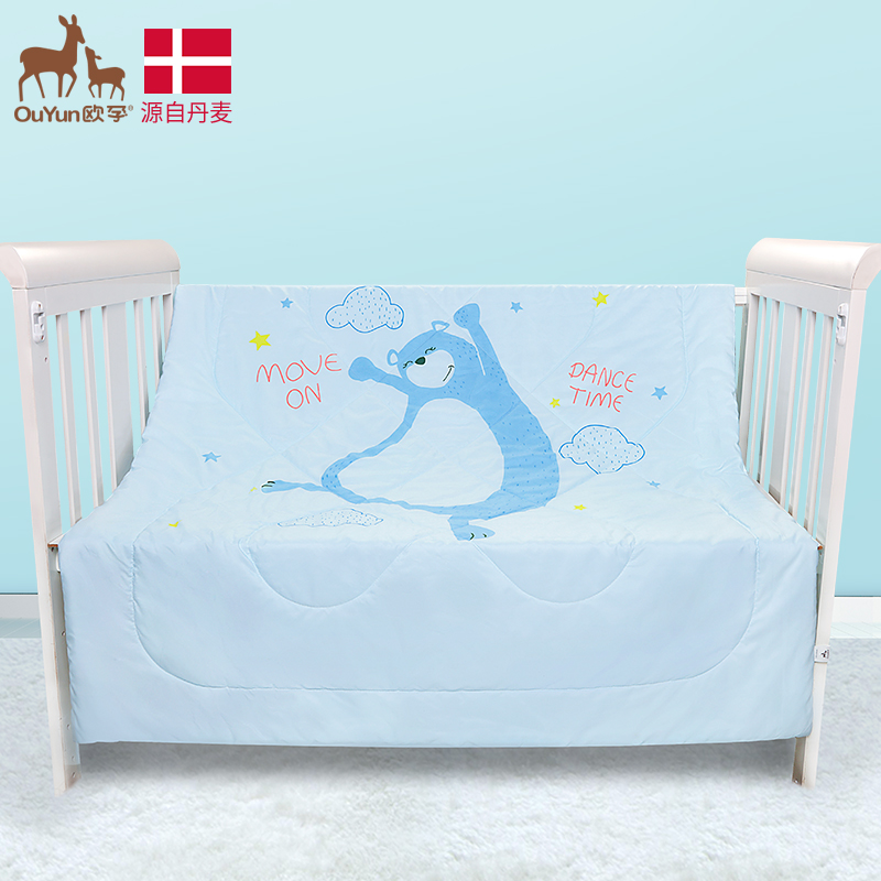 Ouyun Children's Quilt Four Seasons Universal Air Conditioner Is Covered With Thin Pure Baby Kindergarten Silk Cotton