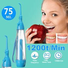 75ML Portable Oral Irrigator Teeth Cleaner Water Jet Tooth Health Water Non-electric Household Portable Oral Irrigator cheap Faucet Oral Irrigator Adults Dry Battery Blue ABS PP