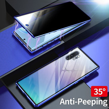 Case For Samsung Galaxy Note 10 Plus Note 8 Note 9 Anti Spy 9H Full Privacy Tempered Glass Screen Protector Metal Magnet case