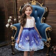 Детское платье; Платье принцессы с принтом для девочек; Приталенное