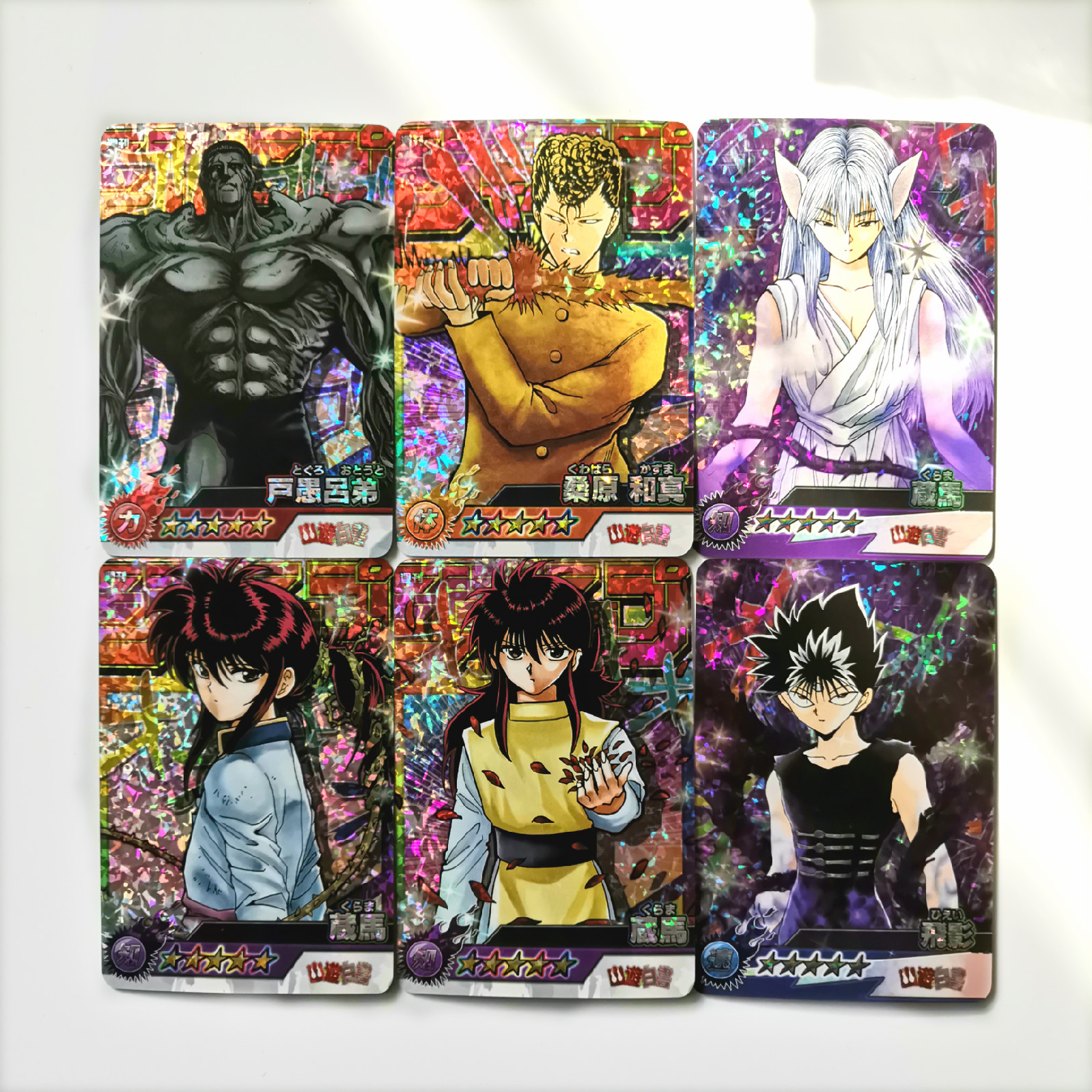 18pcs/set JUMP YuYu Hakusho Fifth Bomb Toys Hobbies Hobby Collectibles Game Collection Anime Cards