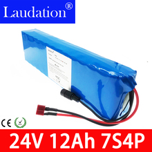 24v battery pack 24V 12Ah electric bicycle lithium 29.4V 12800mAh 15A BMS 250W 350W  18650 wheelchair motor
