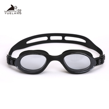 Children  Swimming Goggles Anti-fog Diving glasses Adjustable swimming Eyewear Pull Buckle HD Sports Kids Swimming goggles swimming goggles adidas br1136 sports and entertainment