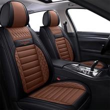 Leather Car Seat Cover for Audi a3 8p 8l Sportback q7 2007 q5 a4 b7 Avant a6 c5 Avant Seat Covers Car Interior Accessories