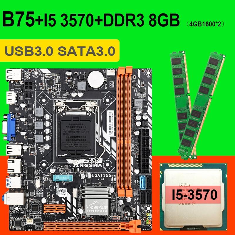 JINGSHA B75 Motherboard Set With Intel Core LGA 1155 I5 3570 2pcs X 4GB=8GB 1600MHz DDR3 Desktop Memory USB3.0 SATA3.0