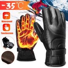 Мужские лыжные перчатки флисовые сноубордические перчатки снегоходы мотоциклетные зимние перчатки ветрозащитные водонепроницаемые зимние перчатки унисекс