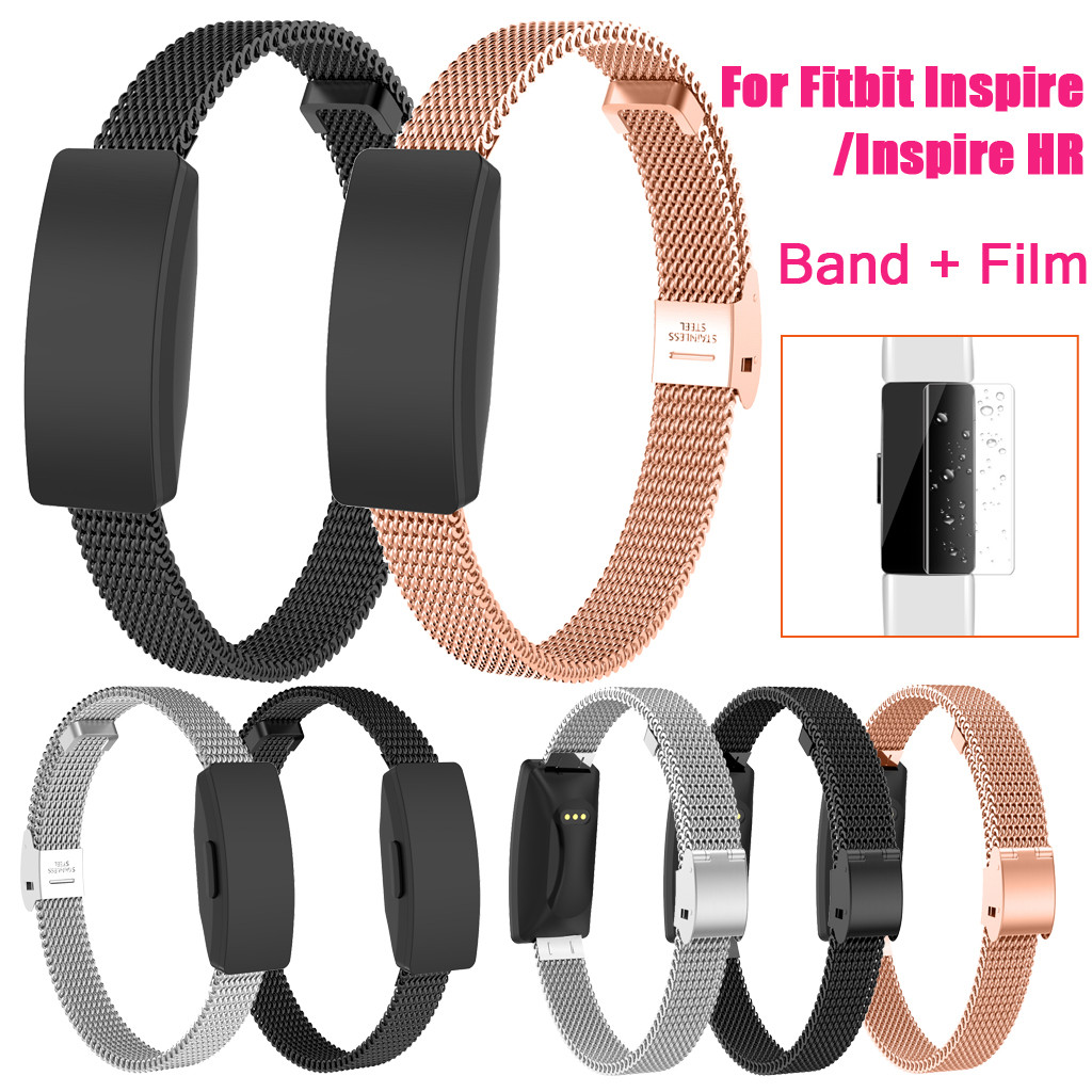 Stainless Steel Mesh Replacement Watch Band + Film For Inspire/Inspire HR Multiple Colours Stainless Steel #20