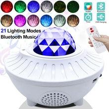 Музыкальный проектор светильник 21 ing режимах bluetooth Рождество