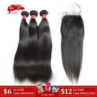Ali reine brésilienne droite vierge cheveux Pro. 9A 3 paquets avec fermeture à lacets gratuit/moyen/trois parties cheveux humains pré-plumés