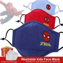 Masque facial pour enfants, filtre à la mode, pm 2.5, en coton, lavable et réutilisable, avec des dessins animés, mignon