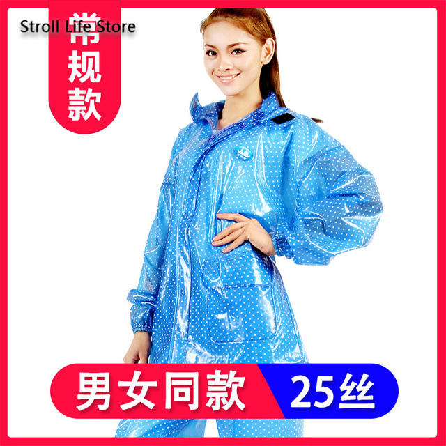 Motorcycle Raincoat Suit Waterproof Rain Coat Women Transparent Electric Riding Car Battery Pink Plastic Suit Capa De Chuva Gift 2