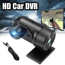 USB Charging Mini Car Front Camera HD Car DVR Video Camera R