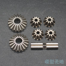 HSP 85736 Diff.Gears+Pins 1/8 RC CAR RALLY BUGGY TRUGGY TRUCK(China)