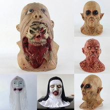 15 Style Halloween Horror Ghost Mask Funny Scary Devil Zombie Dress Up Props Terror Latex Face Cosplay Clown