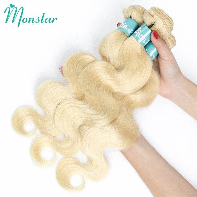 Monstar 1/3/4/613 rubia extensiones de cabello brasileño extensiones de pelo ondulado de la onda del cuerpo del pelo humano de Remy 22 24 26 28 30 32 34 36 pulgadas