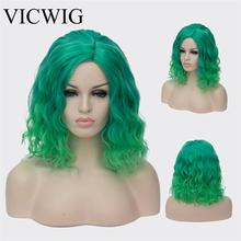 Synthetic Short Purple Wigs for Women Curly Gradient Green Red Pink Wig Cosplay Woman