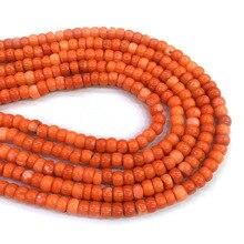 Натуральный камень коралловые бусины квадратной формы свободные бусины Изоляционные Бусины для самостоятельного изготовления ювелирных изделий для браслета ожерелье аксессуары