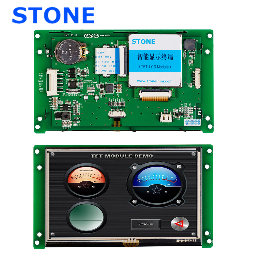 Free Shipping 5.0 Inch HMI Display TFT LCD Module