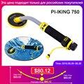<font><b>PI</b></font>-IKING 750 30 м против пинпоинтер индукции импульсов (<font><b>PI</b></font>) подводный металлоискатель пинпоинтер Vibrator