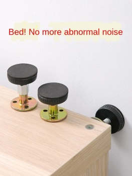Bedside Fixed Device Self-Adhesive Bedside Anti-Shake Anti-Collision Pad Bed Shake Stabilizer Anti-Bed Ring Top Wall Artifact