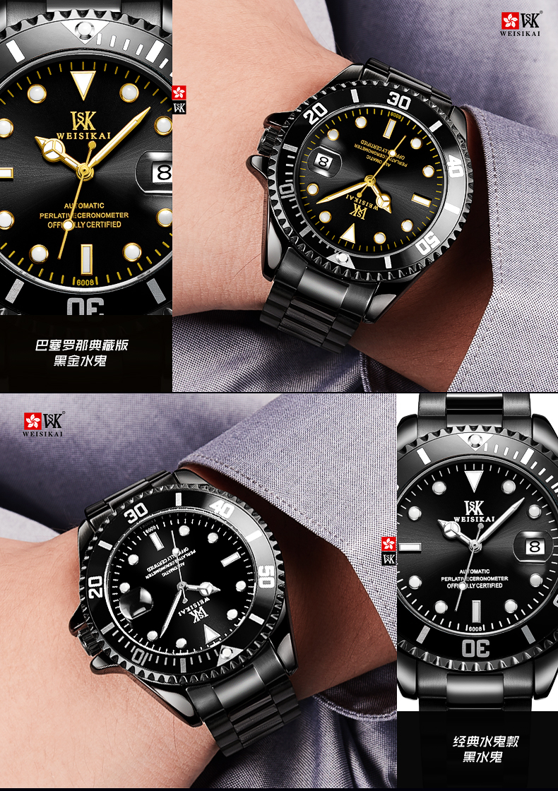 Ha1cf1e72764e4aa190ef76975762a35bz WEISIKAI Diver Watch Automatic Mechanical Watches Sports Top Brand Luxury Men's Diving Watches Male Wristwatch Relogio Masculino