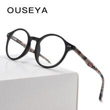 Женские очки TR90, оправа, брендовые круглые, модные, дизайнерские, прозрачные, оптические, по рецепту, оправы для очков# LS8001