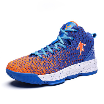 Men High-top Basketball Shoes Men's Cushioning Light Basketball Sneakers Breathable Athletic Shoes Outdoor Sport Jordan Sneakers