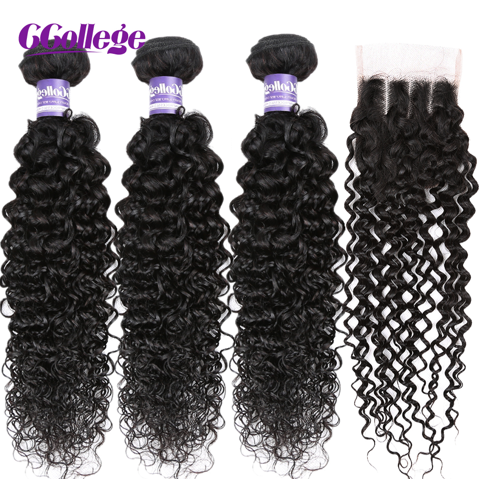 CCOLLEGE Kinky Curly Human Hair Bundles With Closure 3 Pieces Brazilian Hair Weave Non Remy Hair Extension 4*4 Lace Closure