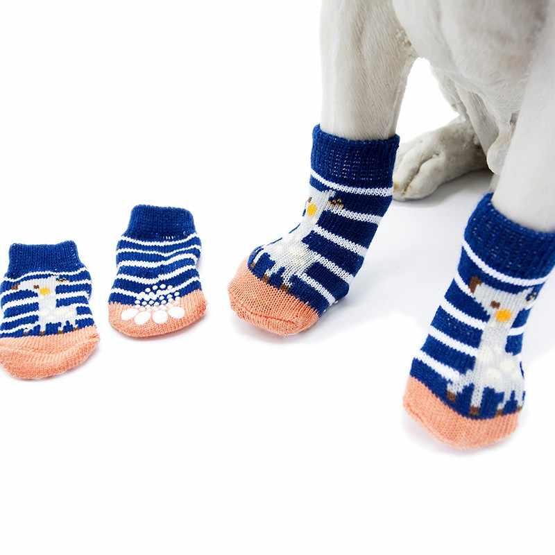Kerst Hond Sokken Mooie Zachte Warme Gebreide Sokken Cartoon Kleine Hond Doggy Schoenen Kleding Apparels Voor Winter