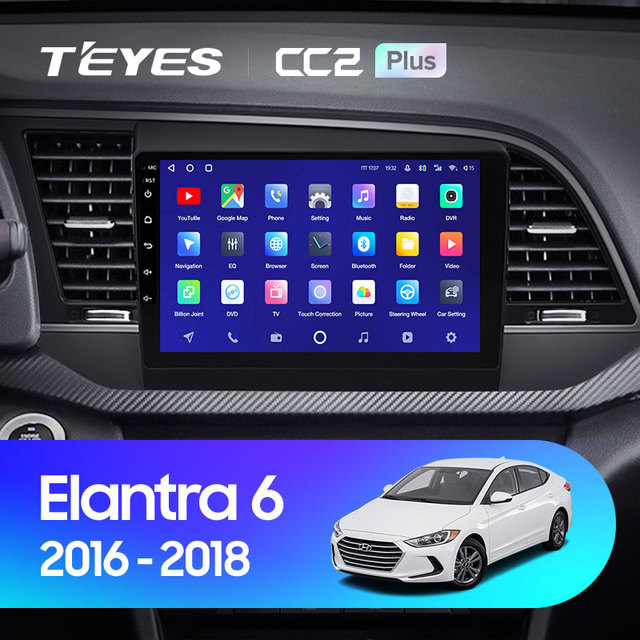 TEYES CC2L и CC2 Plus Штатная магнитола For Хендай Элантра 6 For Hyundai Elantra 6 2016 - 2018 Android до 8-ЯДЕР до 6 + 128ГБ 16*2EQ + DSP 2DIN автомагнитола 2 DIN DVD GPS мультимедиа автомобиля головное устройство 2