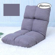 Japanese Chair Lazy-Sofa Foldable Living-Room Chpermore Single-Tatami Bed Leisure