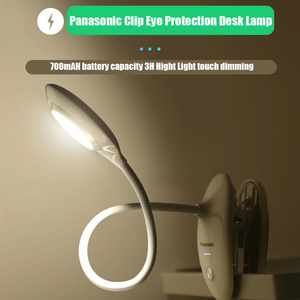 Image 4 - パナソニッククリップデスクランプledタッチスイッチ3モード目の保護デスクライト調光usb充電式ledテーブルランプ