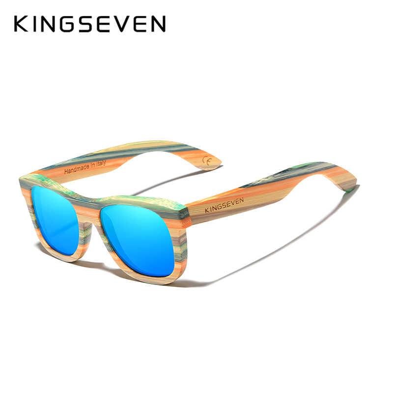 KINGSEVEN 2020 レトロ竹サングラスメンズレディース偏光ミラー UV400 サングラスフルフレーム木製シェードゴーグル手作り