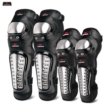 WOSAWE Stainless Steel Moto Knee Pads Set Brace Support Sports Off-Road Guard Kit Snowboard Kneepad Hockey Motorcycle Protection
