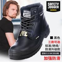 Zapatos de seguridad para jogging X1100n Eh, calzado de protección de trabajo, medio superior, antigolpes y puñaladas, zapatos eléctricos aislados de 18kV, moda
