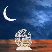 Moslim Ledeid Mubarak Houten Geschenken Kan Diy Decoratie Voor Eid Al Fitr Eid Mubarak Deco Home Decor Gift Voor vriend Ornament