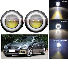 2PCS For Infiniti QX70 QX56 Q60 QX50 Q70 G25 G37 2006-2014 Car H11 LED Bulb Fog Light Angel Eye 12V Styling