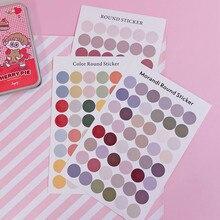 1pc ins criativo bonito mini colorido pontos adesivos telefone adesivos manual material artigos de papelaria adesivo decorativo