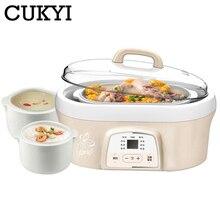 CUKYI водостойкие керамические электрические плиты белый фарфор гнездо Мультиварка суп детская медленная каша горшок доступен для 2-4