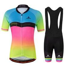 ¡Nuevas características en 2020! Las mujeres ciclismo ropa PNS ciclismo ropa de verano de manga corta ropa de ciclismo Jersey conjunto KR INEOS