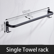Black single towel rail bathroom towel rack free of holes porte serviette mural salle de bain  towel hanger bathroom