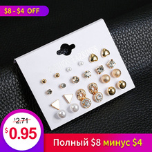 2019 New 24 Pieces / Set Of Retro Small Crystal Gold Earrings Rhinestone Imitation Pearl Ladies Valentines Day Jew